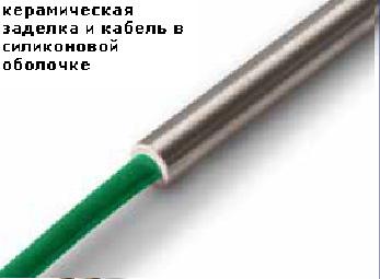 Нагреватель патронный заделка провода в силиконовом кембрике